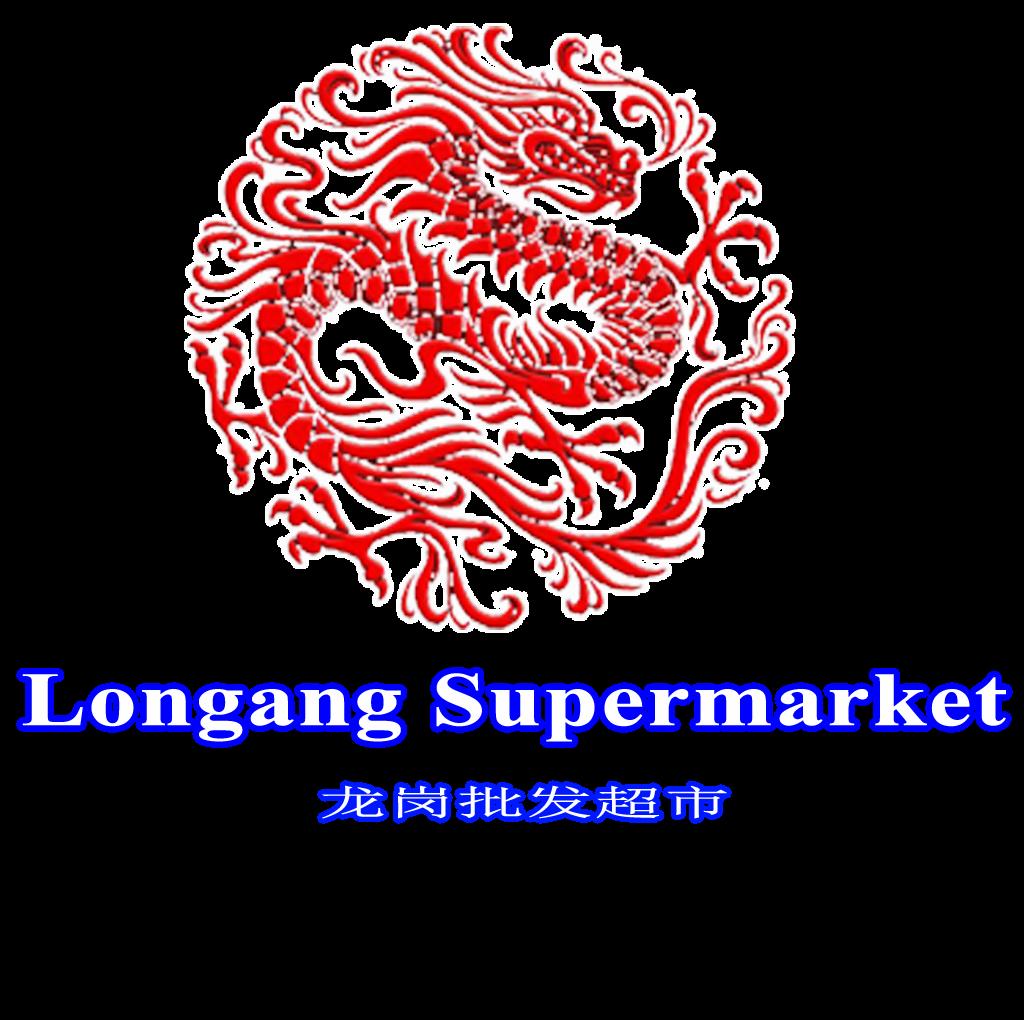 Longang Supermarket